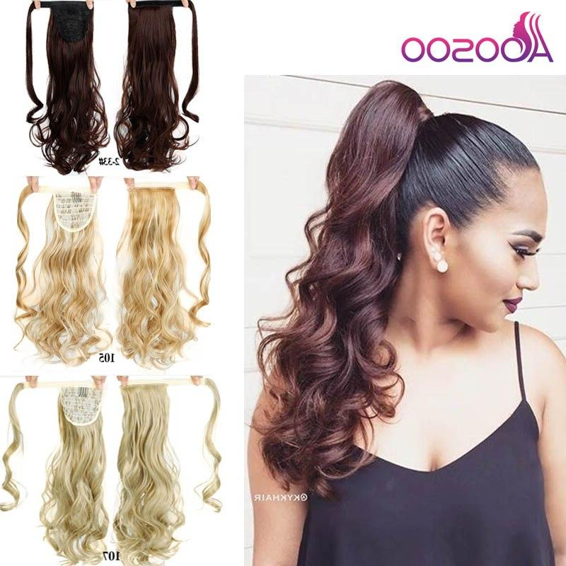 Straight Drawstring Hairpieces for Women Temperature Fiber